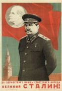 Vintage Russian poster - Long live Stalin, the leader of the Soviet people!